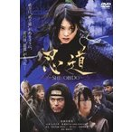 森岡利行 忍道-SHINOBIDO- DVD