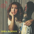 オーフラ・ハーノイ Ofra Harnoy and Friends CD