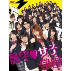 田中れいな 数学女子学園DVD-BOX<初回限定版> DVD