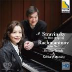 寺田悦子 ストラヴィンスキー:春の祭典 (4手版) ラフマニノフ:2台ピアノのための組曲 第2番 SACD Hybrid