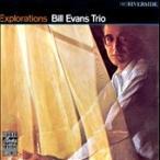 Bill Evans Trio Explorations LP