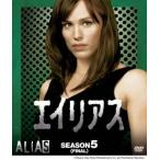 ジェニファー・ガーナー エイリアス シーズン5  コンパクト BOX DVD