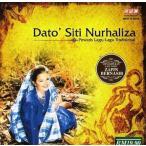 Siti Nurhaliza 伝統歌謡ベスト CD