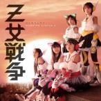 ももいろクローバーZ Z女戦争<通常盤1> 12cmCD Single
