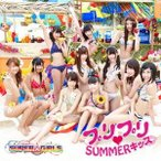 SUPER☆GiRLS プリプリ・SUMMERキッス (ジャケットA ver.) [CD+DVD] 12cmCD Single