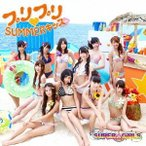SUPER☆GiRLS プリプリ・SUMMERキッス (ジャケットB ver.) [CD+DVD] 12cmCD Single