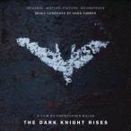 Hans Zimmer 「ダークナイト ライジング」オリジナル・サウンドトラック CD