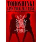 東方神起 東方神起 LIVE TOUR 2012 TONE<通常盤> DVD