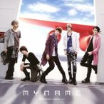 MYNAME Message (Japanese ver.) <Type-A> [CD+DVD] 12cmCD Single