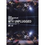 9mm Parabellum Bullet MTV UNPLUGGED [DVD+CD]<完全生産限定版> DVD