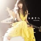 miwa ヒカリへ<通常盤> 12cmCD Single