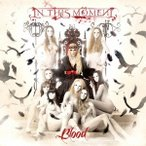 In This Moment Blood CD