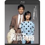 根岸吉太郎 探偵物語 Blu-ray Disc