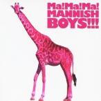 MANNISH BOYS Ma! Ma! Ma! MANNISH BOYS!!! CD