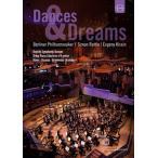 エフゲニー・キーシン Dances & Dreams - Gala from Berlin 2011 DVD