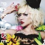 玉置成実 PARADISE [CD+DVD]<初回限定盤> 12cmCD Single