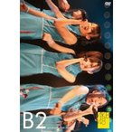 AKB48 チームB 2nd stage 会いたかった DVD