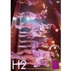 AKB48 ひまわり組 2nd stage 夢を死なせるわけにいかない DVD
