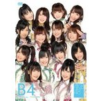 AKB48 チームB 4th stage アイドルの夜明け DVD
