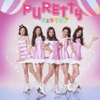 PURETTY チェキ☆ラブ [CD+DVD]<初回限定盤> 12cmCD Single