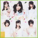 SKE48 キスだって左利き [CD+DVD]<初回生産限定盤Type-C> 12cmCD Single 特典あり