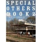 SPECIAL OTHERS SPECIAL OTHERS BOOK 2 〜ものすごい規模の全米ツアー!?〜 Book