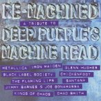Various Artists ディープ・パープル マシン・ヘッド・トリビュート : リ・マシンド [CD+DVD]<初回限定盤> CD