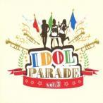 まなみのりさ IDOL PARADE vol.3 CD