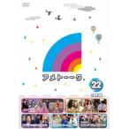 雨上がり決死隊 アメトーーク!DVD 22 DVD