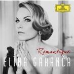 ����ʡ��������� Elina Garanca - Romantique CD