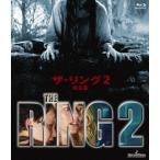 ザ リング2  Blu-ray