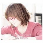 奥華子 奥華子 BEST My Letters Special Edition [3CD+DVD]<通常盤> CD