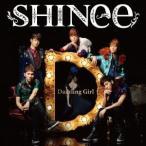 SHINee Dazzling Girl<通常盤> 12cmCD Single