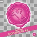 最新J-POPベストヒットVol.1 MEG-CD
