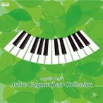 Andre Gagnon Best Collection MEG-CD