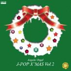 J-POP クリスマス Vol.2 MEG-CD