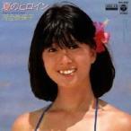 河合奈保子 夏のヒロイン MEG-CD