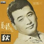 フランク永井 夏の終りに MEG-CD