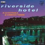 杉山清貴 & オメガトライブ riverside hotel MEG-CD
