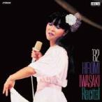 岩崎 宏美 82岩崎宏美リサイタル  MEG-CD