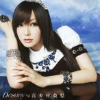 喜多村英梨 Destiny [CD+DVD]<初回限定盤> 12cmCD Single