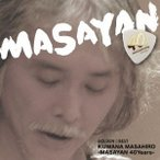 桑名正博 ゴールデン☆ベスト 桑名正博-MASAYAN 40Ye CD