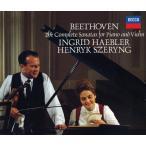 ヘンリク・シェリング ベートーヴェン: ヴァイオリン・ソナタ全曲 CD