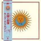 King Crimson 太陽と戦慄〜40周年記念エディション [DVD-Audio+HQCD] DVD-AUDIO