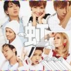 AAA 虹 12cmCD Single
