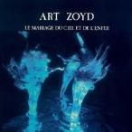 Art Zoyd 天国と地獄の結婚 CD