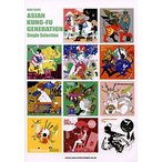 ショッピングKUNG-FU ASIAN KUNG-FU GENERATION ASIAN KUNG-FU GENERATION / Single Selection バンド・スコア Book