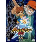 イナズマイレブンGO 15 (クロノ・ストーン 03) DVD