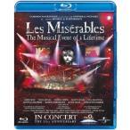 レ ミゼラブル 25周年記念コンサート  Blu-ray