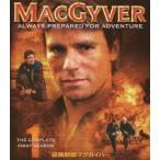 リチャード・ディーン・アンダーソン 冒険野郎マクガイバー シーズン1 DVD